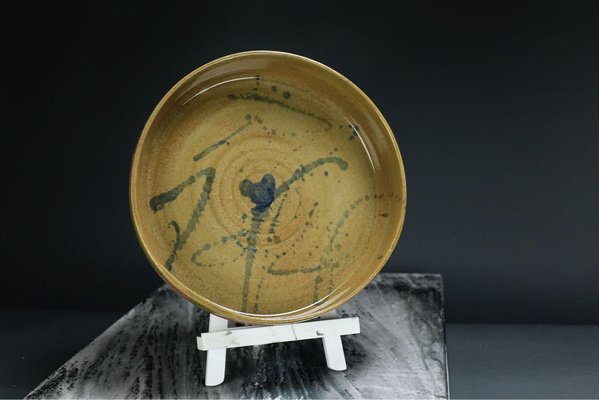 Bowl of Saimaa - 1/2