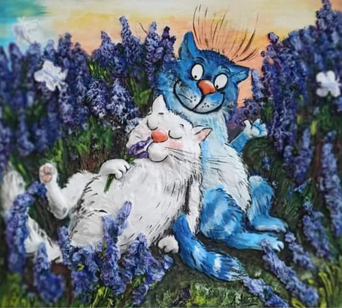 Котики в лаванді.