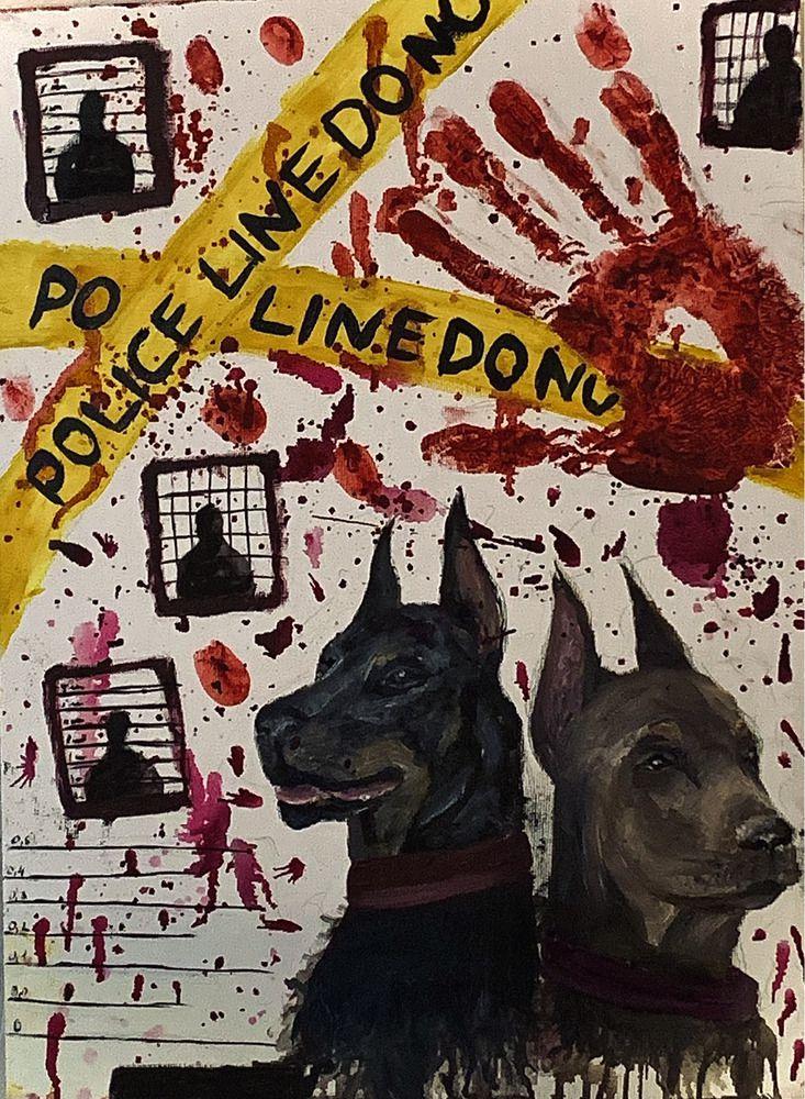 Полицейская линия